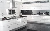 Lucido White Kitchen